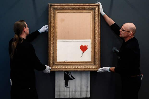 Аукцион Sotheby's криптовалюта