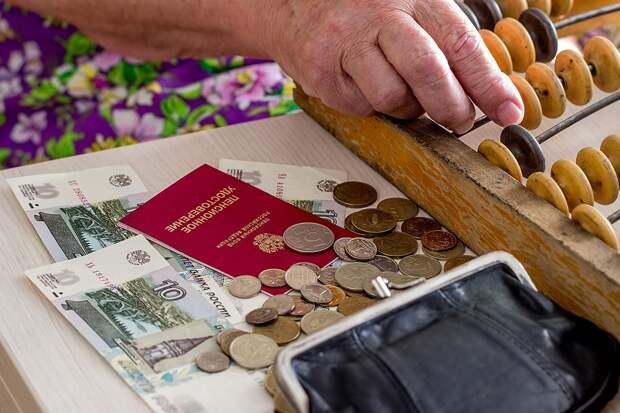 Назван предполагаемый срок решения вопроса индексации пенсий работающим пенсионерам