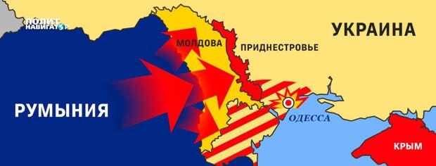 «Размораживание» Приднестровского конфликта: Пропагандистский залп в российских миротворцев