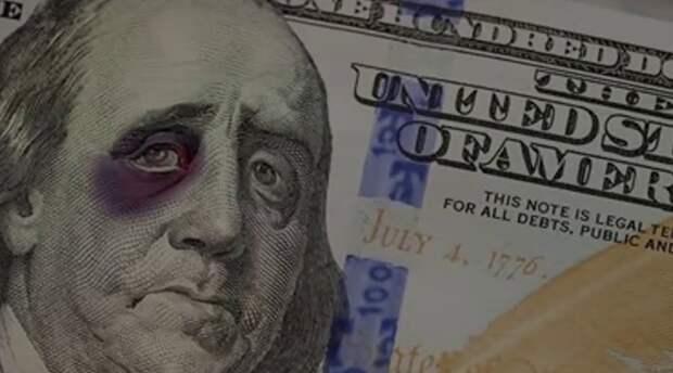 Американские эксперты ожидают обвал доллара