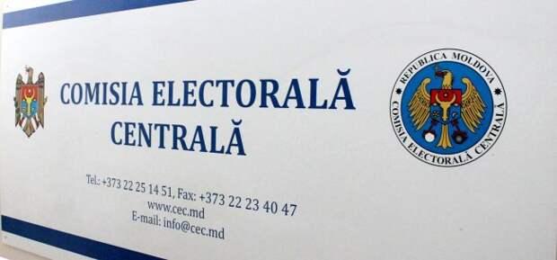 Выборы вМолдавии: Кандидаты начали агитацию, каждый уверен всвоей победе