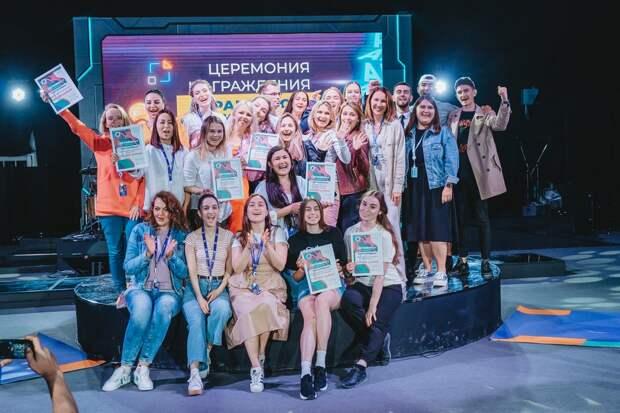 ВКрыму раздали первые гранты форума «Таврида»