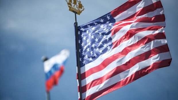 В США обнародовали план «похорон» России