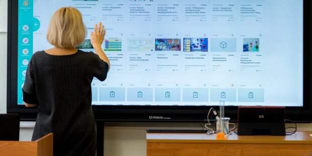 Собянин обсудил развитие МЭШ с разработчиками образовательного контента. Фото: Ю. Иванко mos.ru