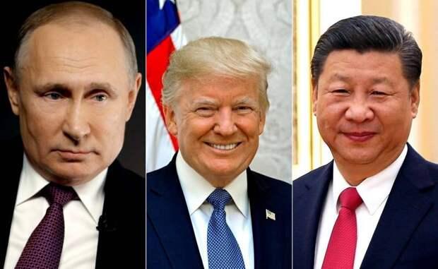 Борьба за мировую гегемонию: Россия и Китай «сошлись в схватке» за Америку