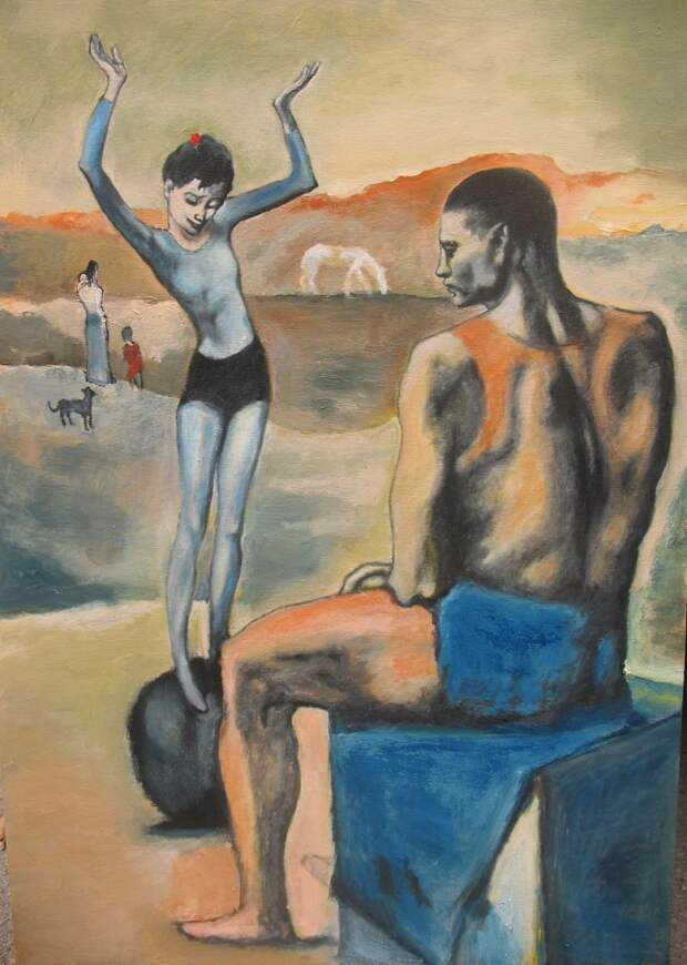 Пабло Пикассо «Девочка на шаре» 1905Хранится в Пушкинском музее, Москва