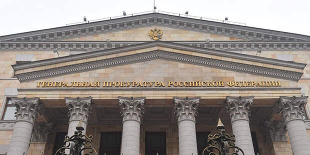 Прокуроры взялись за кражу 250 млн руб у «Аэрофлота»