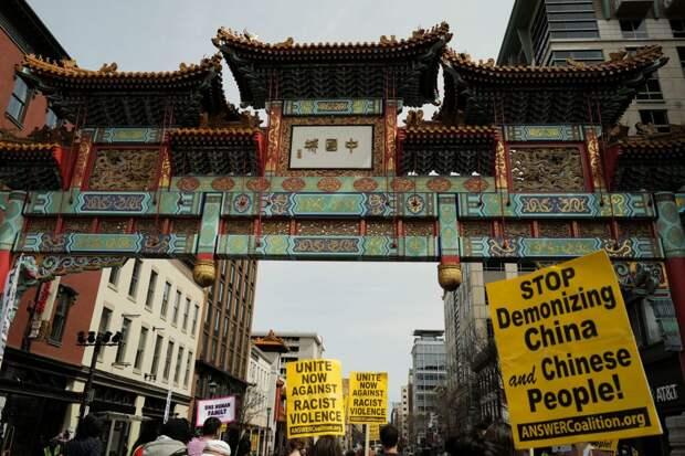 Протесты против антикитайских настроений в США