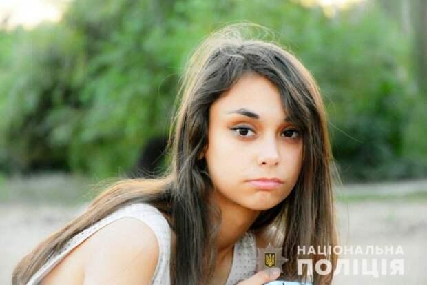 В Николаевской области разыскивают пропавшую без вести девушку