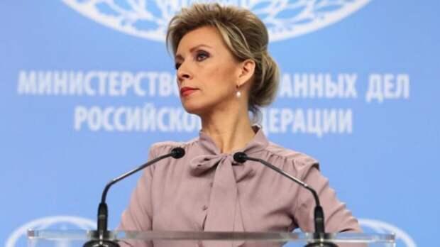 Мария Захарова высказалась о слежке США за Ангелой Меркель