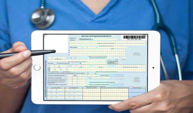ФСС Удмуртии предупредил о штрафе за невовремя оплаченный больничный