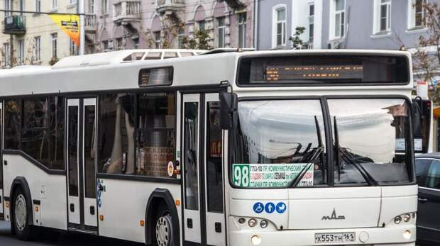 ВРостове ненашли перевозчика наавтобусный маршрут №98