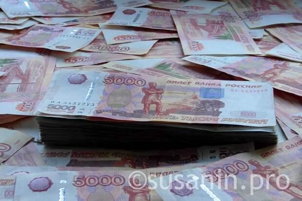 Жительницу Ижевска оштрафовали за оплату покупки «билетом банка приколов»