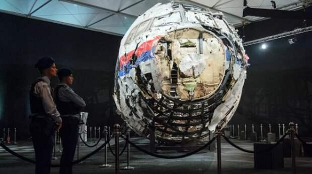 Австралия призвала Россию немедленно вернуться к консультациям по MH17