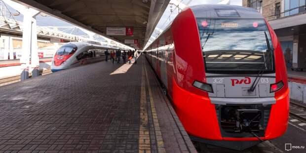 Расписание и маршруты поездов от «Стрешнево» изменятся в июне