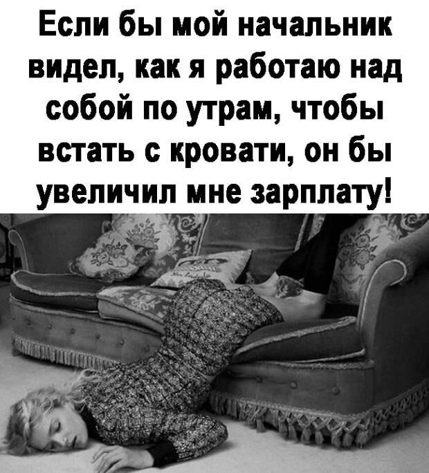 — Знаешь, мужчины в постели бывают двух видов...