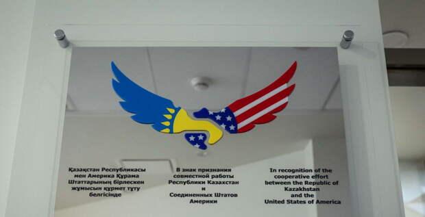 США в Казахстане готовят живые контейнеры для распространения биологического оружия