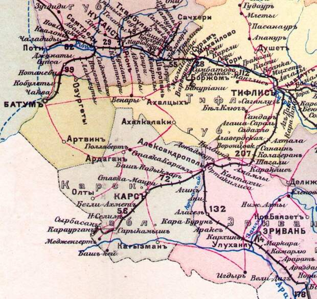 По ту сторону блокады... Карабаха и Еревана