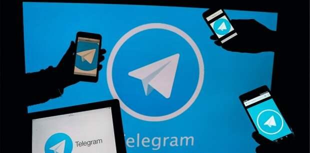 Плевать на Telegram?
