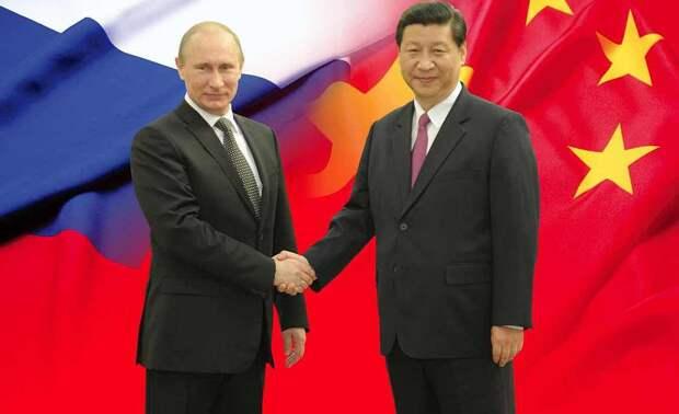 Опасный союзник: может ли Поднебесная быть надёжным партнёром России?