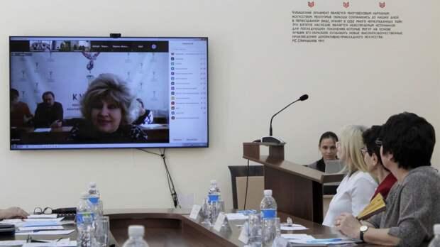 Педагоги Крымского университета культуры, искусств и туризма приняли участие в международной научно-практической конференции