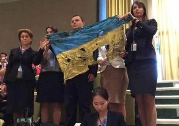 Комитет ГА ООН одобрил антироссийскую резолюцию Киева по Крыму