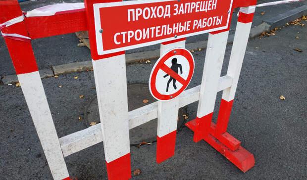Земля раздора. Как вОренбурге уводят участки изгородской собственности