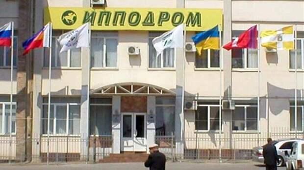 Архитектор предполагает, что руководитель «Юга Руси» сохранит Ростовский ипподром