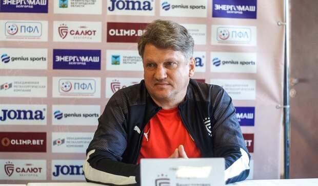 Контракт Валерия Есипова с белгородским «Салютом» заканчивается летом