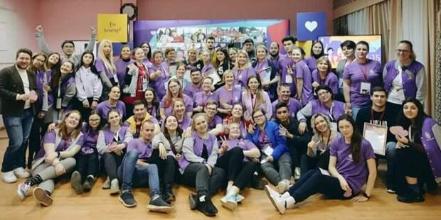Сергунина: Новая программа обучения волонтеров стартует в Москве. Фото: mos.ru