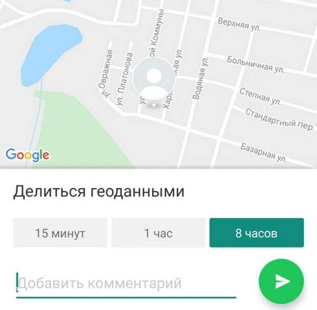 Скрытые функции WhatsApp, о которых многие не знают