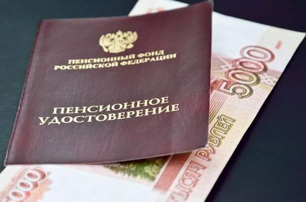 ПФР начнет информировать о предполагаемом размере пенсии с 2022 года
