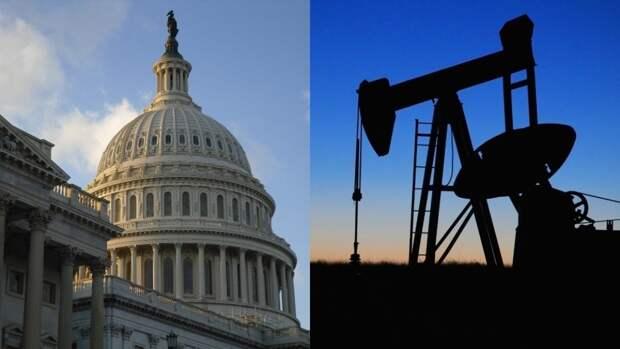 США не смогут отказаться от российской нефти
