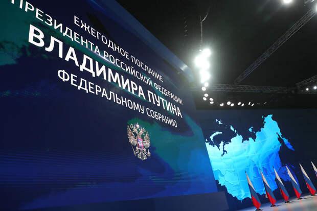 Песков назвал дату послания Путина Федеральному собранию