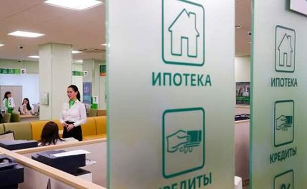 Россиянам придется распрощаться с дешевой ипотекой