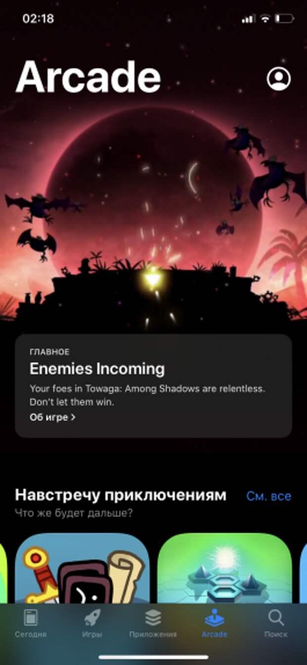 Ренессанс мобильных игр? Обзор Apple Arcade