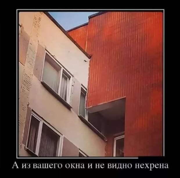 Строительные приколы ошибки и маразмы. Подборка chert-poberi-build-chert-poberi-build-20300606042021-4 картинка chert-poberi-build-20300606042021-4