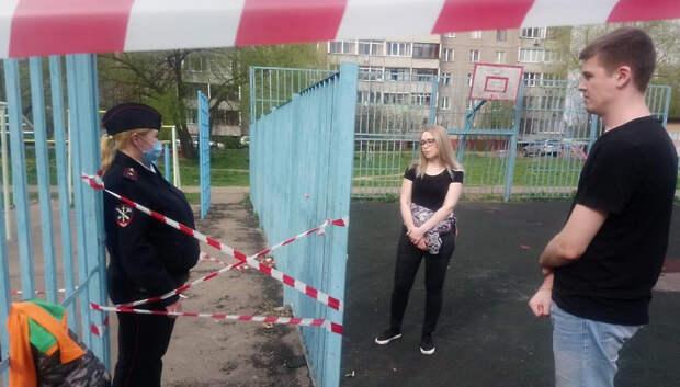 Полицейские Подольска разъяснили горожанам необходимость соблюдения самоизоляции