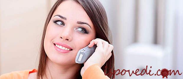 девушка разговаривает по телефону с парнем