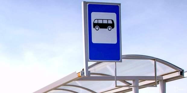 Новые остановки автобусов появились в Юго-Восточном округе
