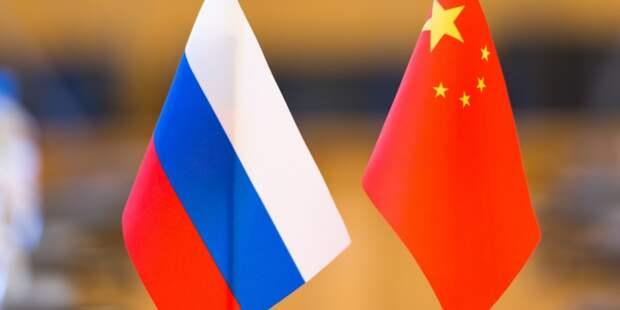 Москва и Пекин продлили Договор о добрососедстве