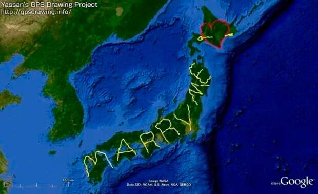 Японец сделал предложение с помощью GPS