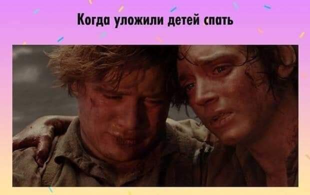 budni_roditeley_04