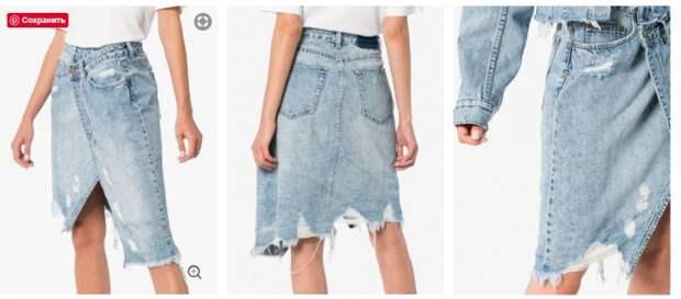 Джинсовая юбка назапах