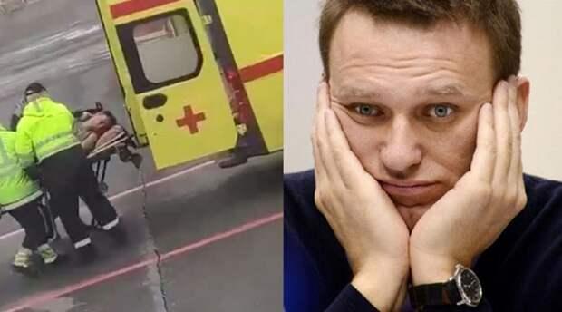 Алексей Навальный в коме. Было ли отравление?