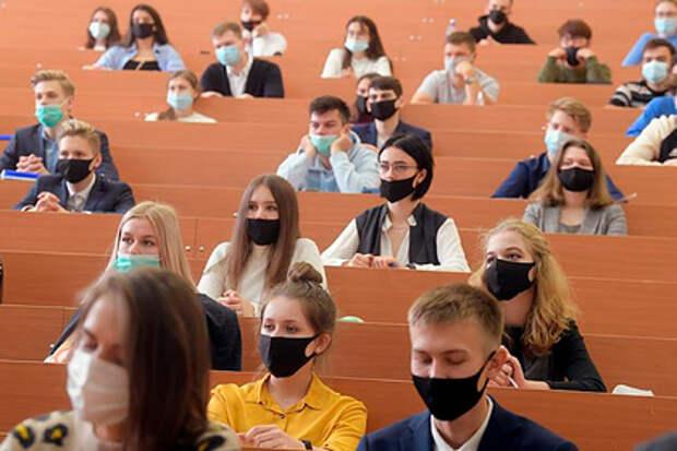 Обучения в вузах России будет проходить как в очном так и в дистанционном режиме
