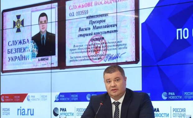 Русский разведчик: «Для молодых сотрудников СБУ нацистские взгляды стали мейнстримом»