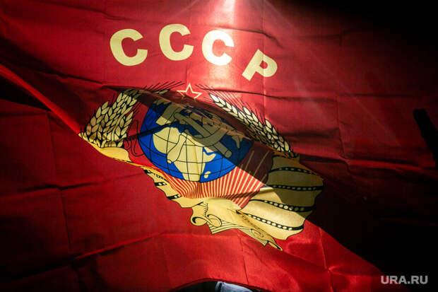 ВГосдуме запретили сравнивать СССР снацистской Германией
