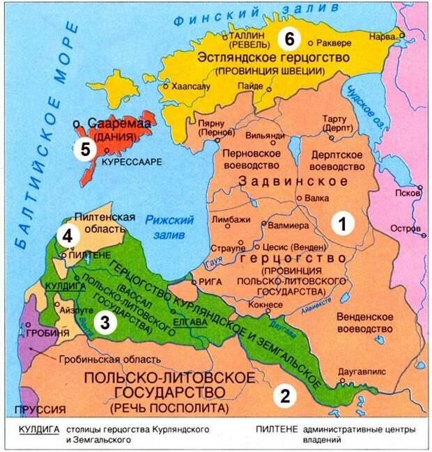 Карта Прибалтики в раннем Средневековье. Никаких Эстонии, Латвии и Литвы нет. Есть только орденские владения. Фотография взята из открытого источника.