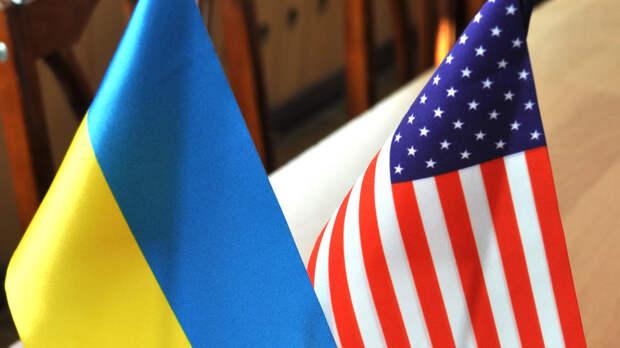 Глава Госдепа США прибыл на Украину с официальным визитом